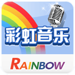 彩虹音乐_边锋