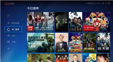 云视听MoreTV电视猫相同软件下载专题