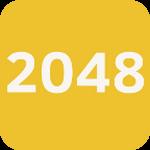 2048免费版
