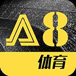 A8体育直播(软件已下架)