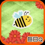 弹跳小蜜蜂