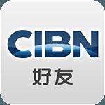 CIBN·好友