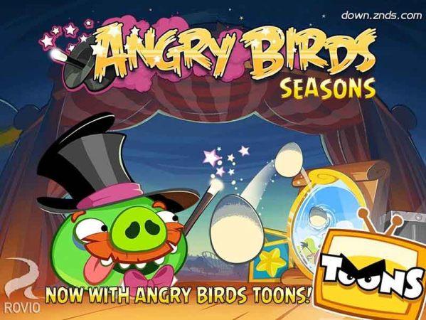 愤怒的小鸟(季节版)TV版