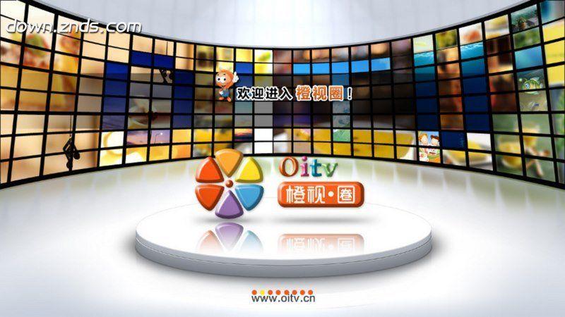 利息计算器TV版