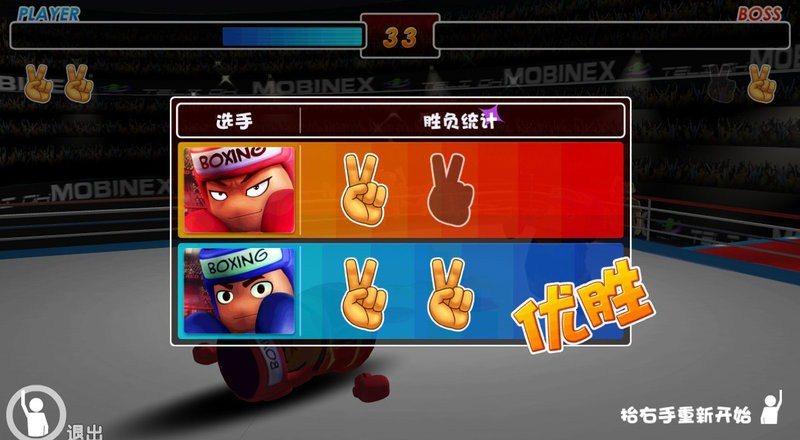对战拳王TV版TV版