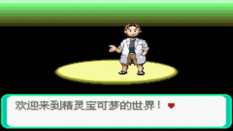 口袋妖怪-绿宝石TV版