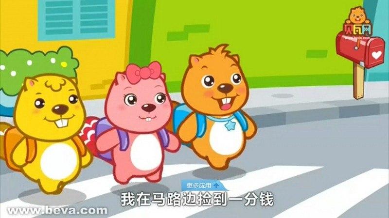 羽禾幼儿园TV版