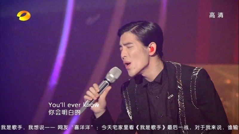 我是歌手TV版