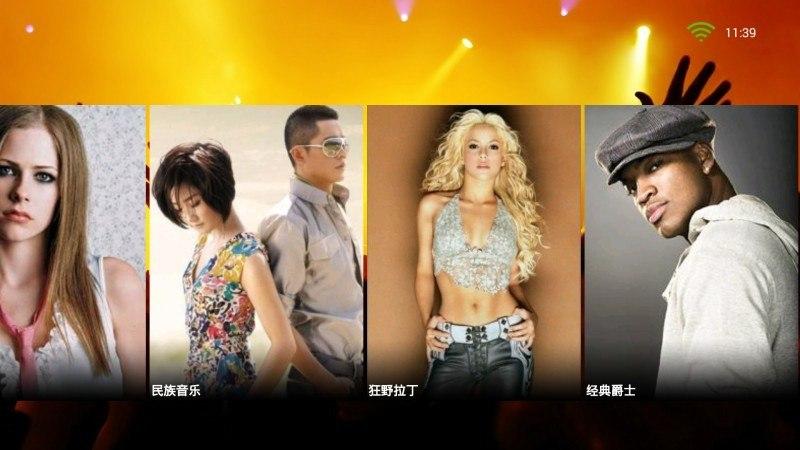 全球音乐电视TV版