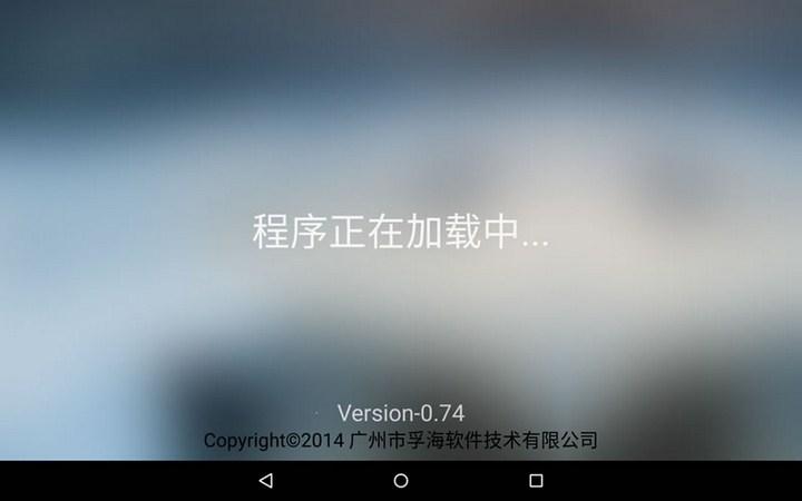 哹n�+_75 软件大小:4.29mb 下载次数:50000  系统最低要求:android 3.0