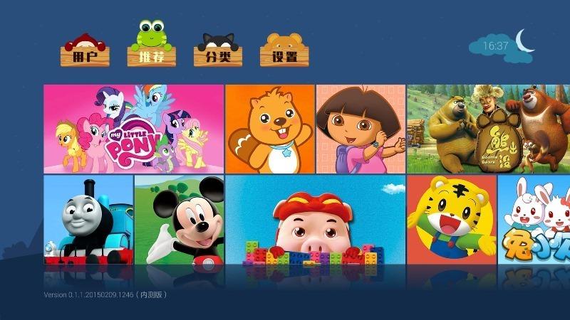 蘑菇动画乐专为0-12岁儿童所精心打造的动画乐园,并根据儿童