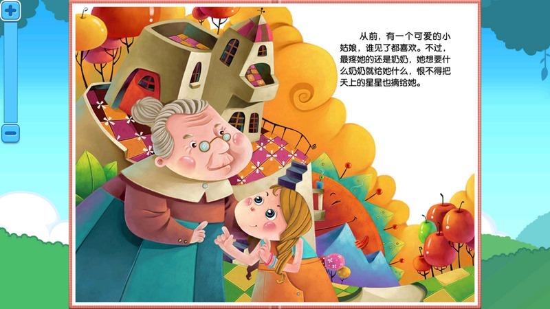 小红帽_小红帽TV版APK下载_小红帽电视版fo视频区富阳图片
