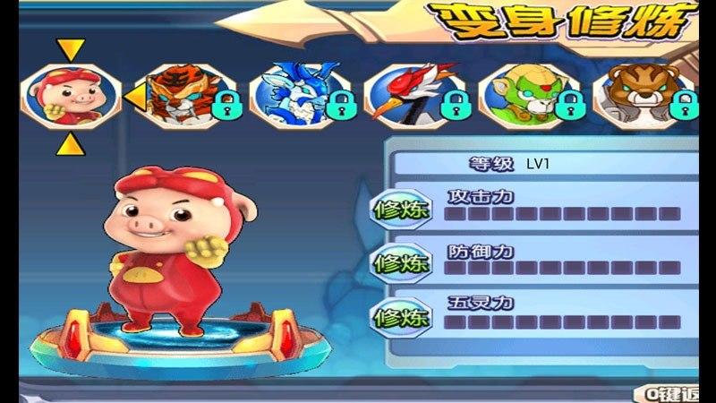 猪猪侠之变身小英雄TV版