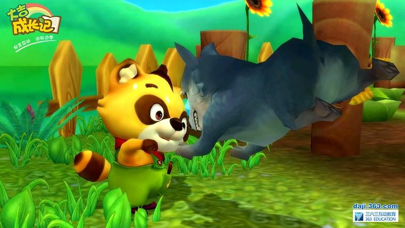 喂小动物吃东西户外游戏图片