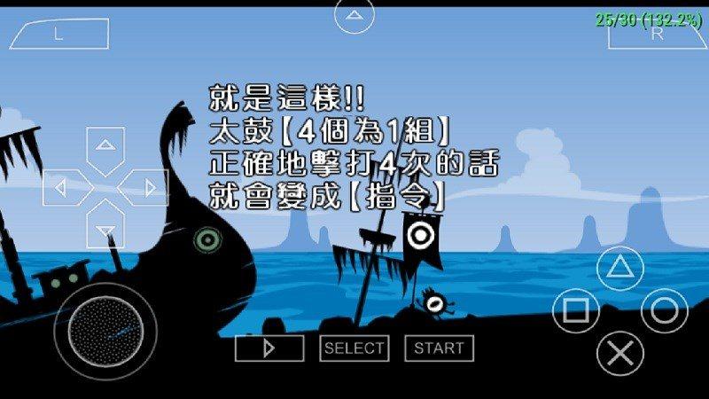 啪嗒砰2TV版
