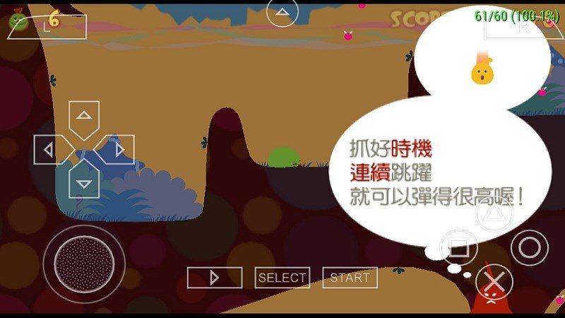 午夜嘉年华TV版