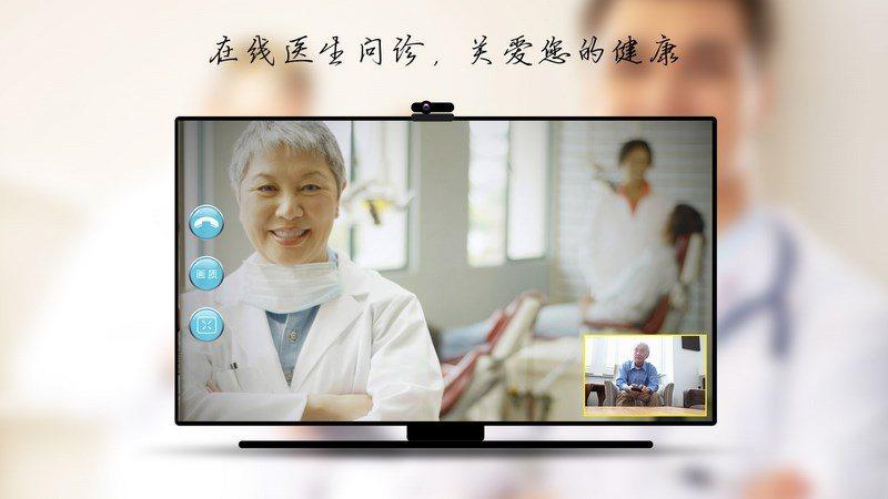 e视通TV版