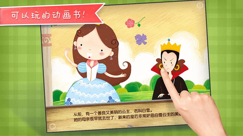 卡通公主有皇后简笔画