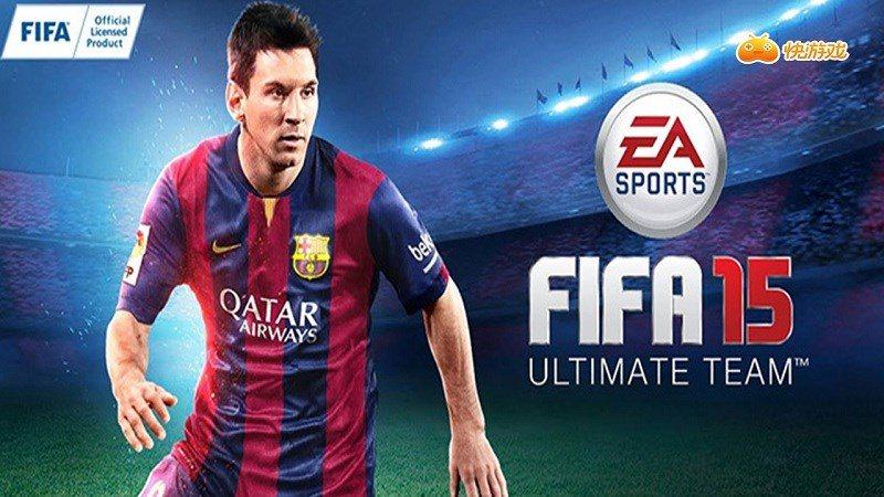 FIFA15:终极队伍TV版
