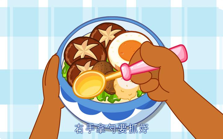 我自己吃饭_我自己下载TV版APK吃饭_我视频张春林图片