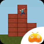 爬砖登山者