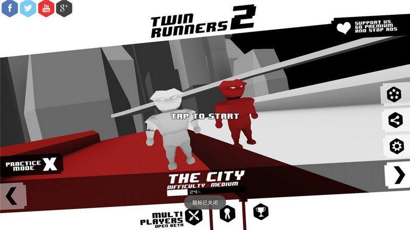 双生奔跑者2TV版
