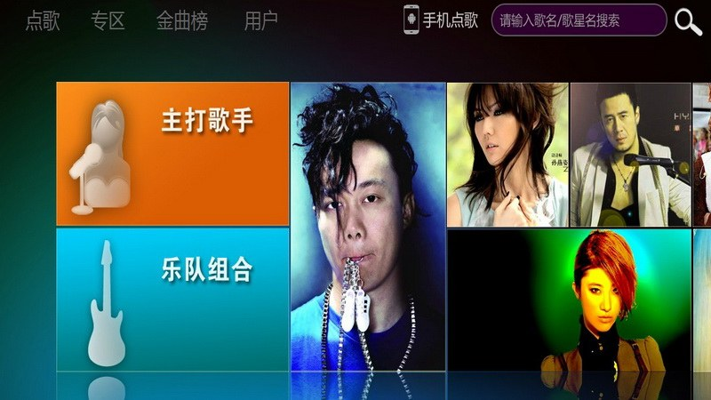 酷歌KTVTV版