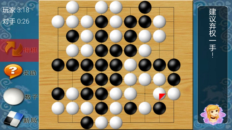 幼儿园棋类区角规则