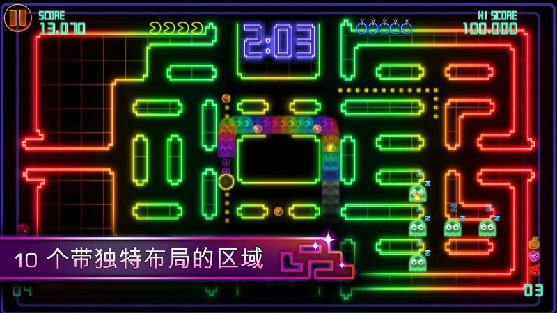 吃豆人锦标赛TV版