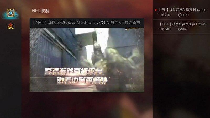 VST游戏TV版