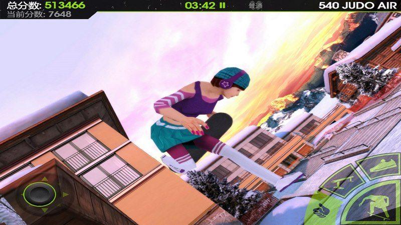 滑板派对2TV版