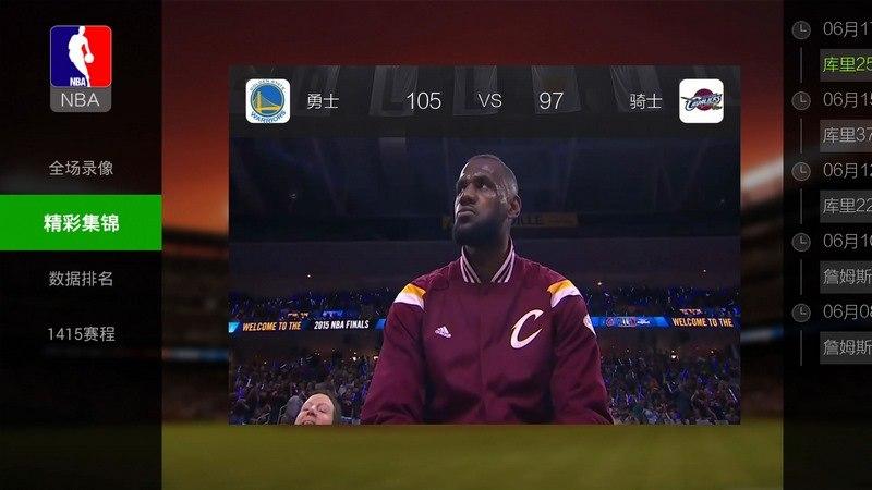 VST体育TV版
