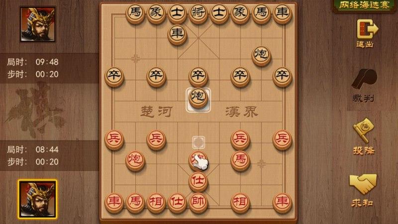 中国象棋棋王争霸赛_中国象棋棋王争霸赛tv版apk下载图片