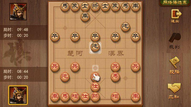 中国象棋棋王争霸赛TV版