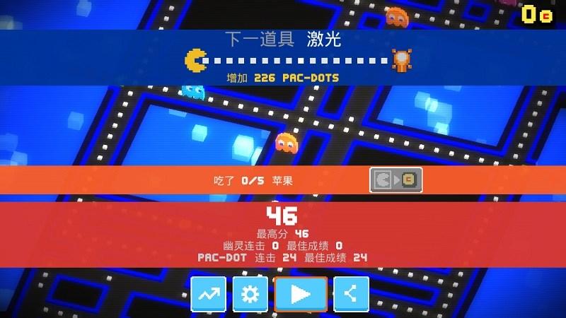 吃豆人256TV版