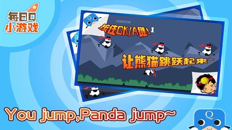 跳跃熊猫君TV版