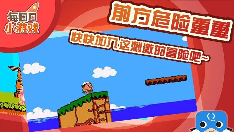 无限的冒险岛TV版