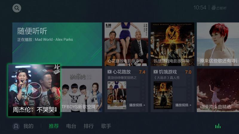 「QQ音樂TV版」的圖片搜尋結果