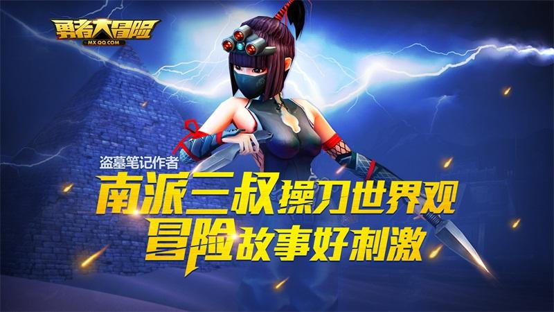 腾讯电视游戏tv版_最新版腾讯电视游戏下载