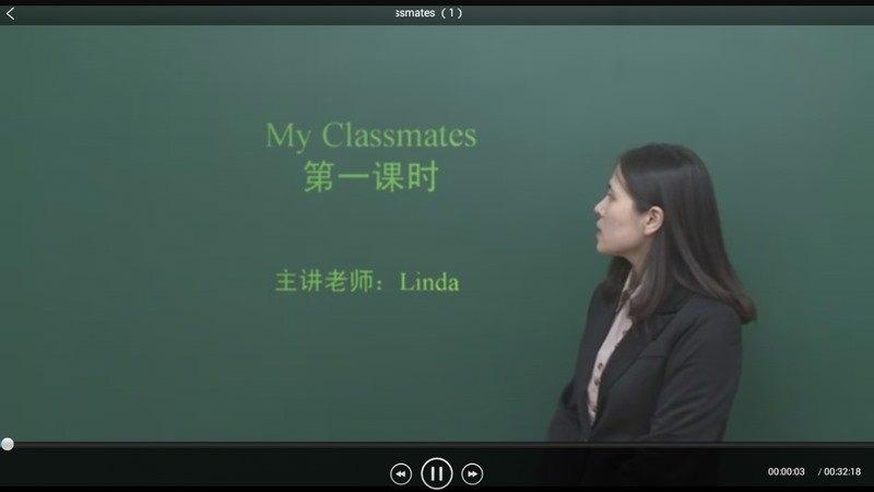 小学五年级(人教版)TV版