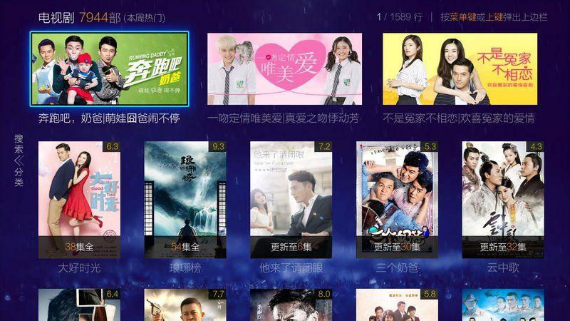 VST全聚合yunos版TV版
