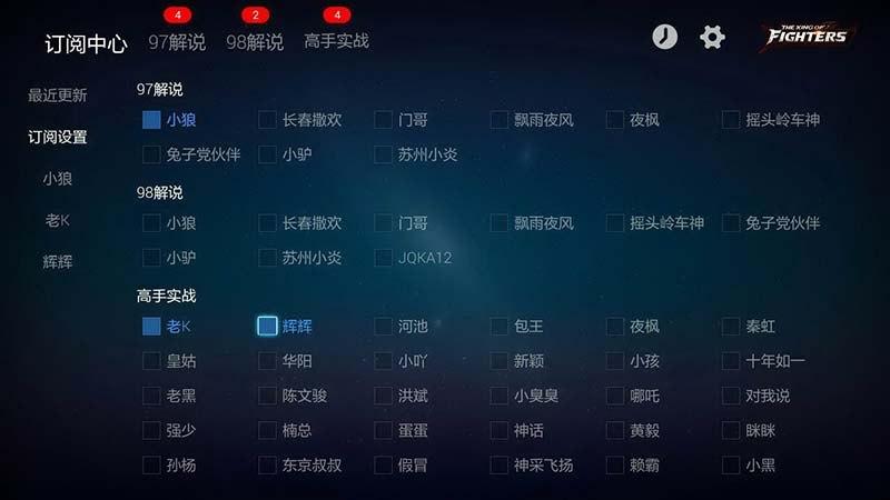 拳皇高清视频TV版