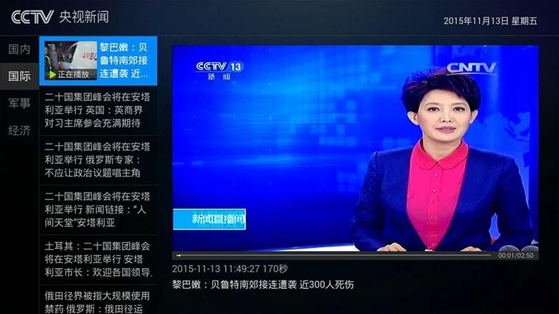 今日新闻_今日新闻tv版apk下载_今日新闻电视版 for