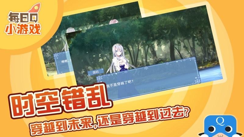 异界少女1TV版