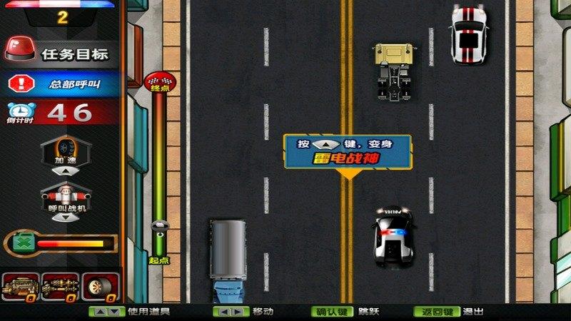 暴力警车TV版