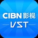 CIBN影视·VST