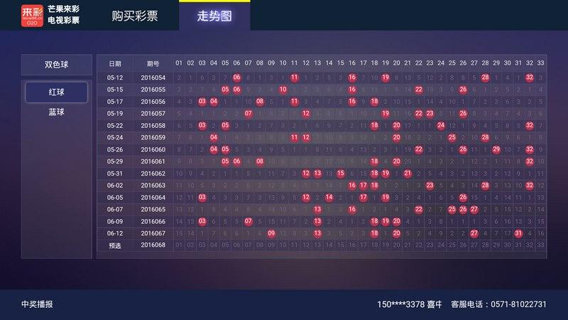 80mb  下载量:1000              软件简介 :  来彩彩票o2o投注服务平