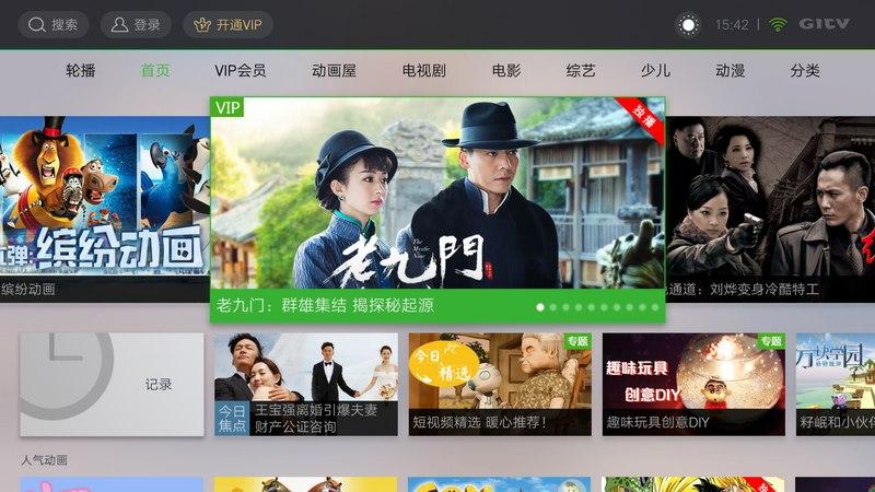 """""""愛奇藝荔枝TV""""的图片搜索结果"""