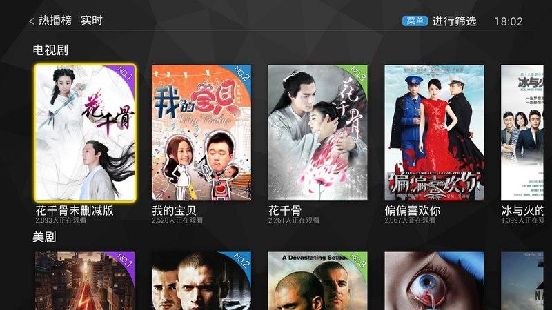 Image result for 搜狐視頻