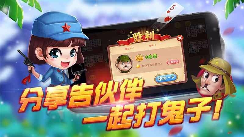 同城游明皇暗保TV版
